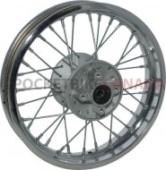 Rim_ _Rear_12_Chrome__Steel_Dirt_Bike_Rim_1 85x12_Disc_Brake_1